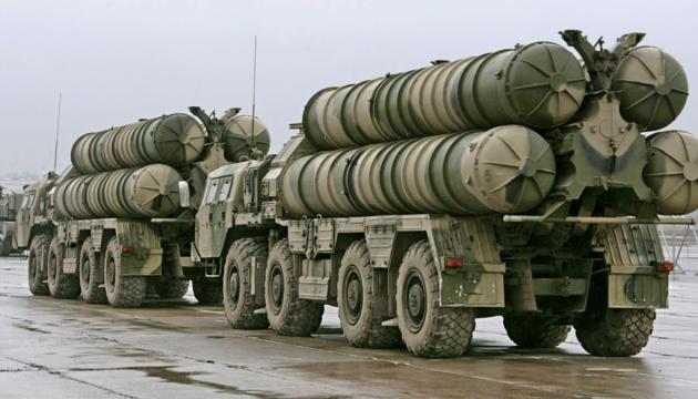 США предупредили Россию о развертывании С-300 в Сирии