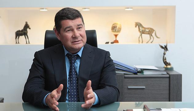 САП перевіряє інформацію про наявність в Онищенка російського паспорта
