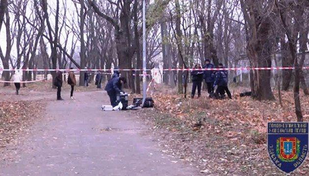 В центре Одессы нашли обгоревший труп на инвалидной коляске