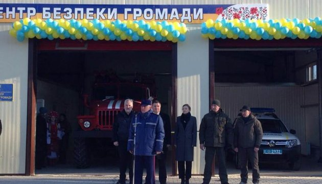 На Донетчине открыли 10-й Центр безопасности граждан — ОГА