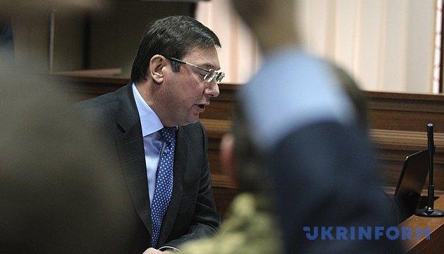 Луценко хочет лично поддерживать в суде обвинение против Януковича