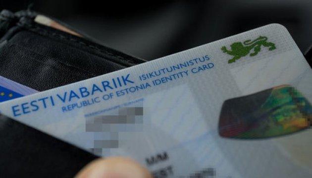 В Эстонии е-гражданство дали уже 15 тысячам человек