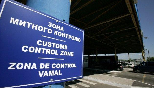 На границе могут ограничить движение через семь пунктов пропуска