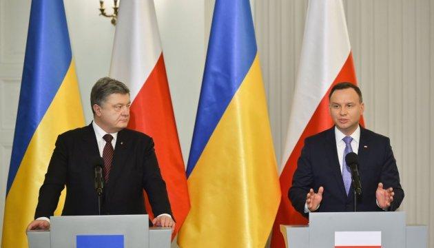 Порошенко завершив візит до Польщі