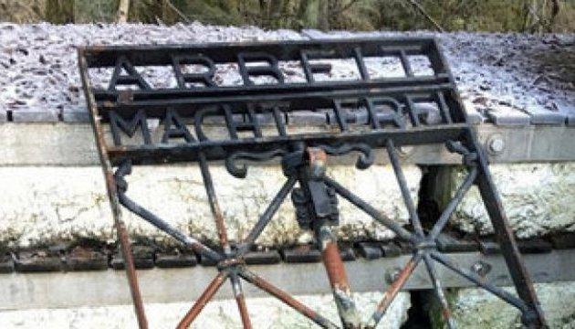 В Норвегии нашли украденные ворота концлагеря