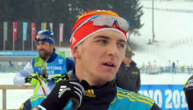 Дмитрий Пидручный пришел 9-м в спринте на КС по биатлону