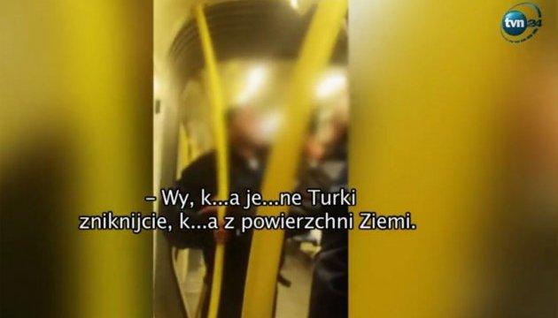 В Польше праворадикалы избили иностранных студентов