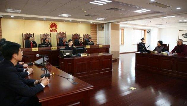 Китайский суд принес извинения родственникам казненного 20 лет назад юноши