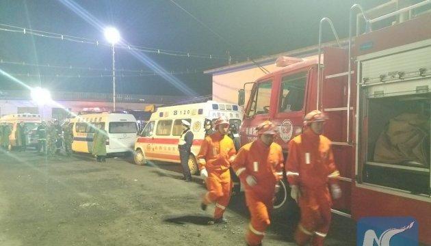 Вибух у китайській шахті: загинули 32 гірники