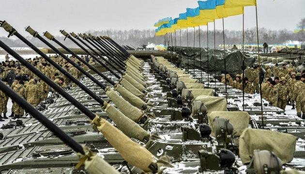SIPRI внесла Украину в ТОП-10 поставщиков оружия