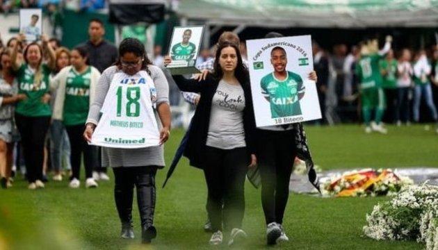 Кубок Південної Америки присудили загиблим футболістам