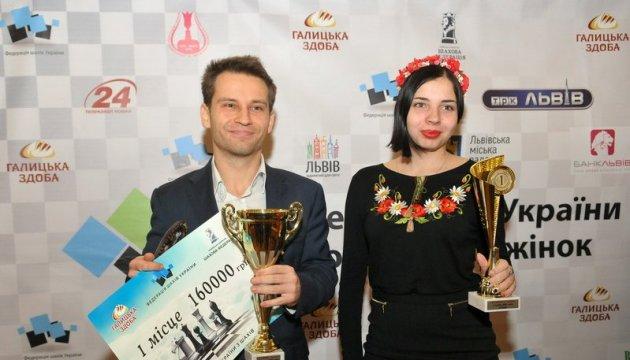 Чемпионат Украины по шахматам сегодня стартует в Ровно