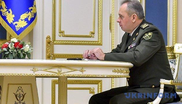 Рішення Канади про зброю для України