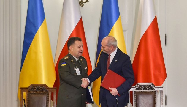 Defense ministers of Ukraine and Poland discuss prospects for military cooperation between countries