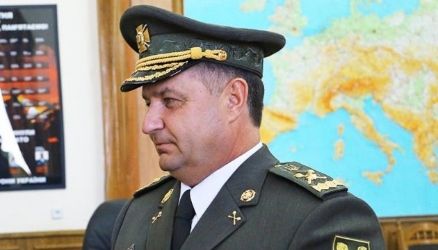 Poltorak congratulates Ukrainians on Day of Armed Forces