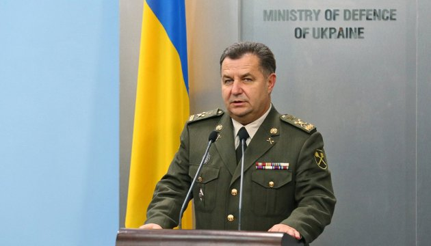 Ukrainians ready to defend their country and European democratic values - Poltorak