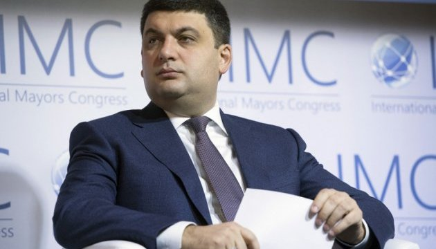 Гройсман скасував рішення Яценюка про ліквідацію