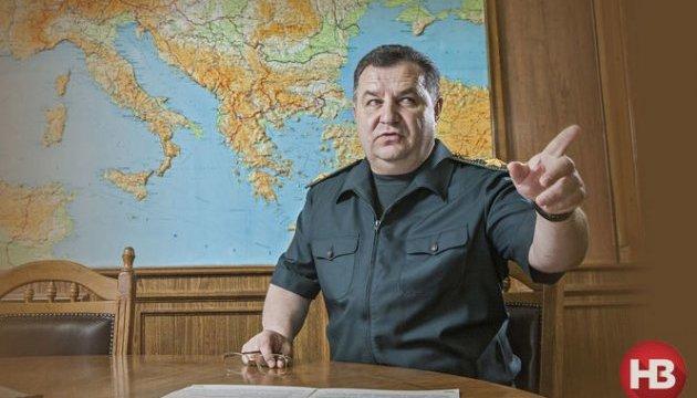 Полторак уволил генерала, который заснул на заседании Комитета