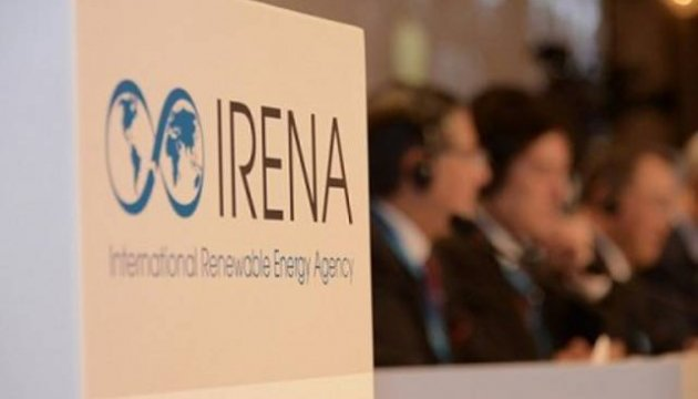 Ukraine to participate in eighth session of IRENA Assembly