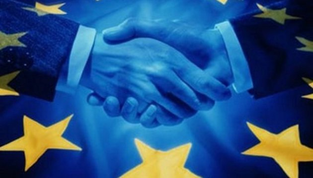 EU welcomes energy sector and energy efficiency reform in Ukraine