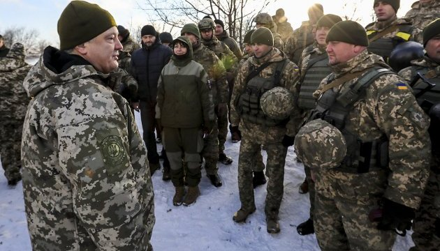 Пишаюся нашими Збройними силами - Порошенко