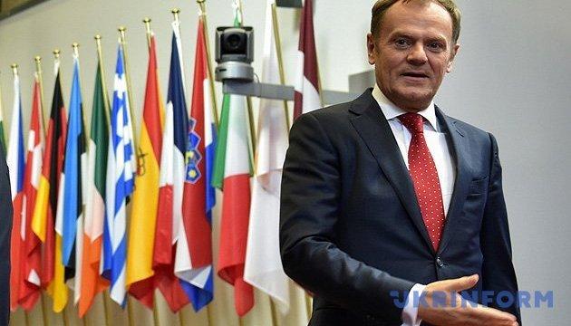 Туск назвал Китай и Россию главными внешними угрозами ЕС