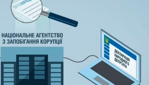 НАПК просили исправить е-декларации 290 чиновников