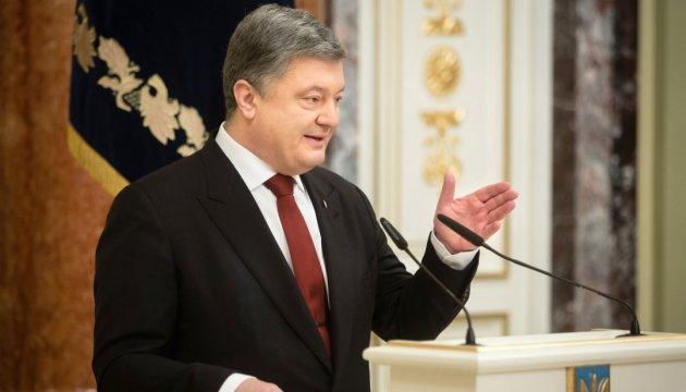 Президент підрахував золотовалютні резерви України