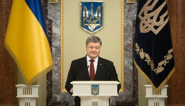 Порошенко заявив, що інфляція зараз - 9-12%