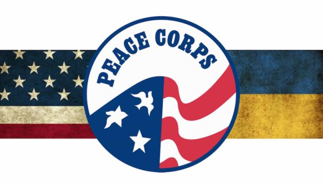 У Києві 75 добровольців Корпусу миру США склали присягу