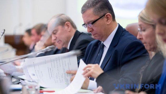 Монетизація субсидій: рішення треба ухвалювати після опалювального сезону - Рева