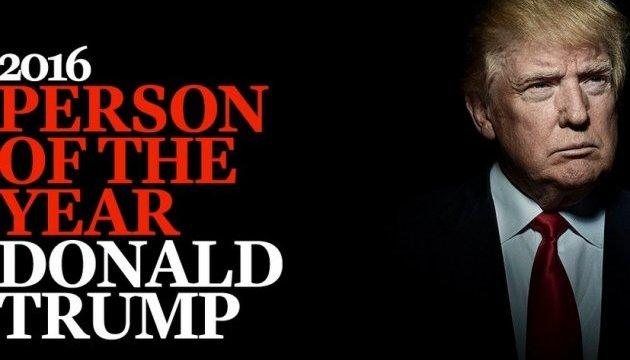 Time назвав Трампа людиною року