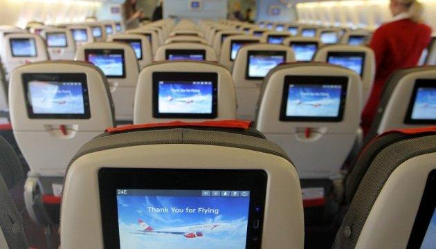 Омелян: Українці зможуть літати в будь-яку точку світу за 30-40 євро