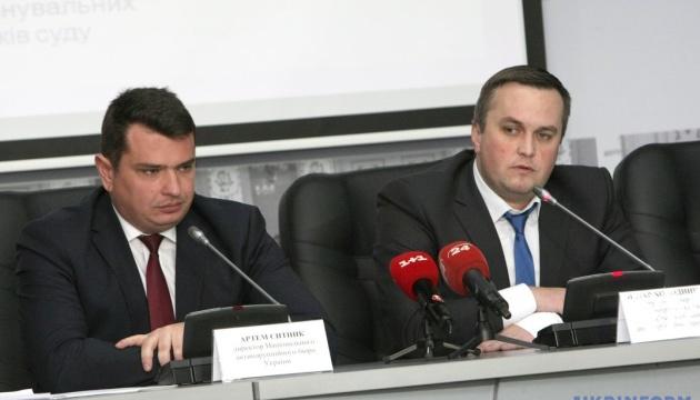 Ситник і Холодницький прийшли на засідання антикорупційного комітету Ради