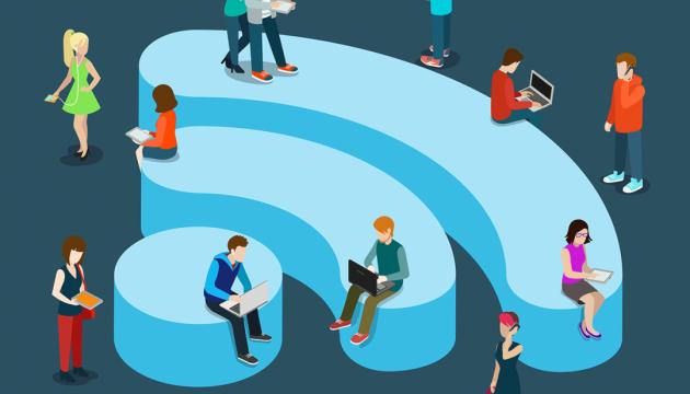 На київському вокзалі з'явиться безкоштовний Wi-Fi