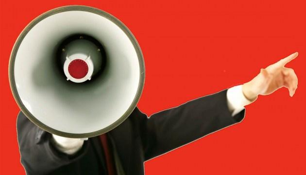 Виборчий процес та психіатрія: Що робити з божевільними виборцями й депутатами?