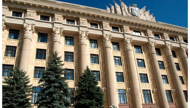 У Харківській облраді припинила роботу фракція БПП