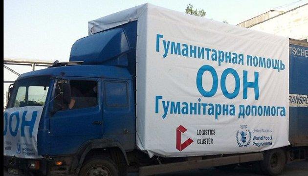 Боевики таки пустили гумконвой ООН на оккупированный Донбасс - Слободян