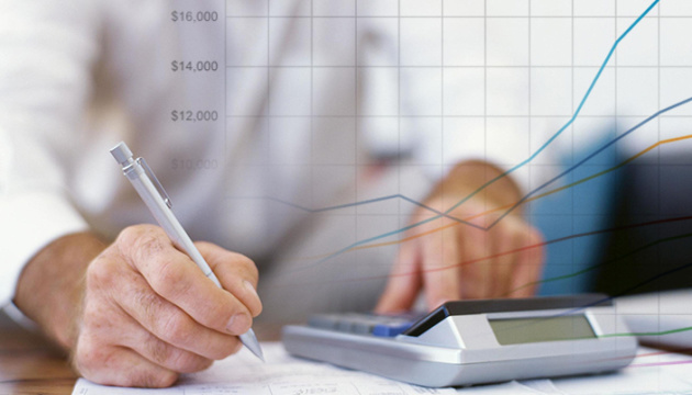 NBU: Inflationsrate etwas gestiegen