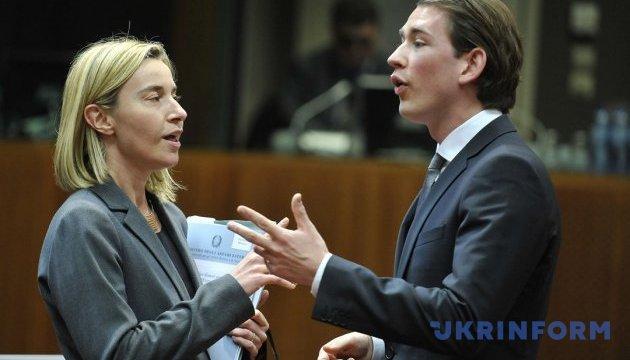 Австрія обіцяє заблокувати переговори з Туреччиною про вступ до ЄС