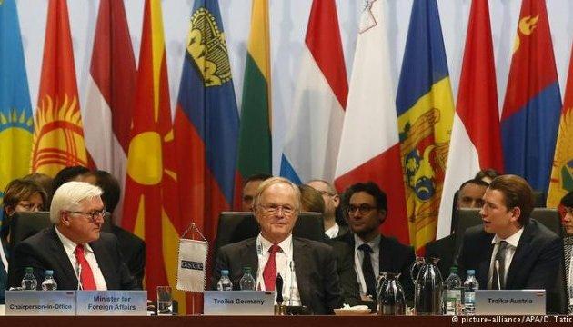 Міністри ОБСЄ не змогли узгодити спільну декларацію