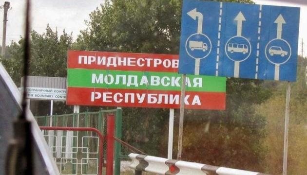Прем'єр Молдови проти маніпуляцій щодо російських військ у Придністров'і