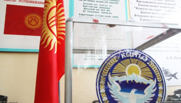 У Киргизстані проходять парламентські вибори