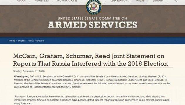 Впливові сенатори США знову звернули увагу Трампа на загрозу з боку Росії