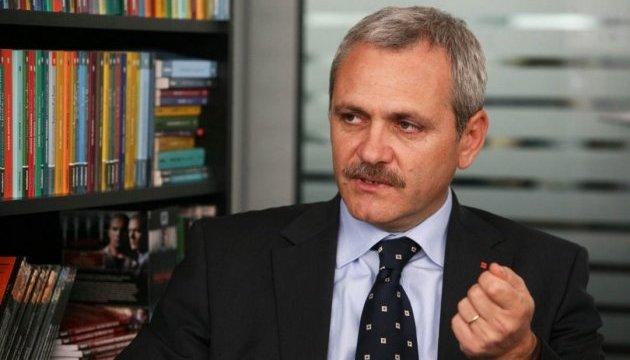 Лідера правлячої партії Румунії засудили до 3,6 року тюрми