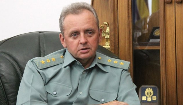 Muzhenko tells Hug about increase in number of attacks on Ukrainian positions by militants