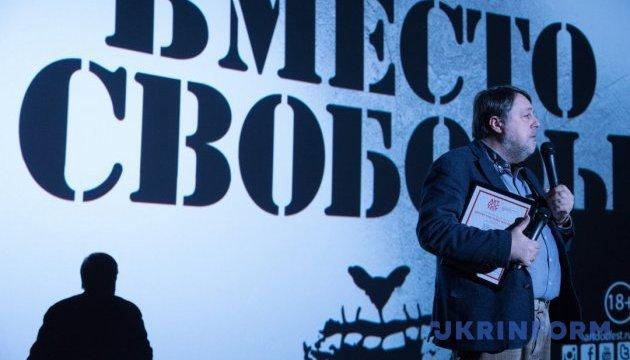 Кінофестиваль замість свободи: українські фільми у Москві зустріли аншлагом
