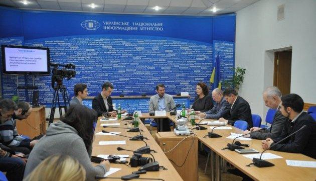 Вибори до об'єднаних громад: перспективи та виклики децентралізації в нових умовах