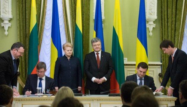 Україна та Литва підписали низку документів