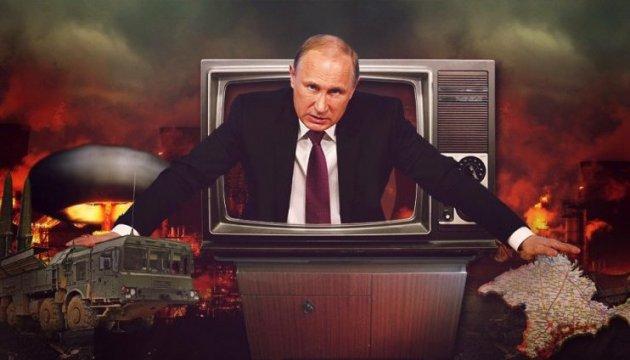 У Росії лишився єдиний інструмент - війна. Триватиме - допоки живий Путін